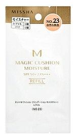 ミシャ MISSHA M クッション ファンデーション モイスチャー レフィル No.23 自然な肌色 SPF50+ PA+++ (15g)