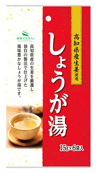 上野屋本舗 しょうが湯 (15g×6袋)