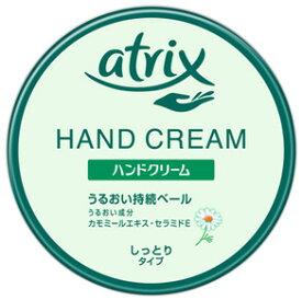 花王 アトリックス ハンドクリーム 大缶 しっとりタイプ (178g) 【医薬部外品】