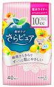 花王 ロリエ さらピュア スリムタイプ 10cc スパークリングフルーツの香り 吸水ライナー (40枚)