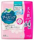 花王 ロリエ さらピュア スリムタイプ 20cc 吸水ナプキン ジャンボパック (44枚) 無香料