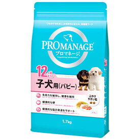 マースジャパン プロマネージ 12ヶ月までの子犬用 パピー チキン (1.7kg) ドッグフード 総合栄養食