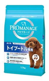 マースジャパン プロマネージ 成犬用 トイプードル専用 (1.7kg) ドッグフード 総合栄養食