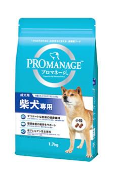 マースジャパン プロマネージ 成犬用 柴犬専用 (1.7kg) ドッグフード 総合栄養食