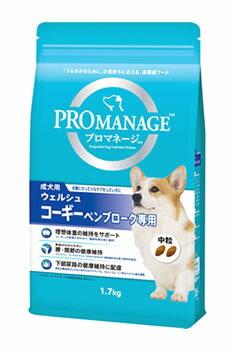 マースジャパン プロマネージ 成犬用 ウェルシュ・コーギー・ペンブローク専用 (1.7kg) ドッグフード 総合栄養食