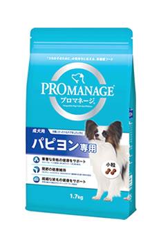 マースジャパン プロマネージ 成犬用 パピヨン専用 (1.7kg) ドッグフード 総合栄養食