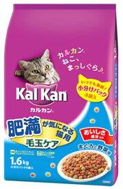 マースジャパン カルカン ドライ 成猫用 肥満が気になる猫用 毛玉ケア まぐろと野菜味 (1.6kg) キャットフード