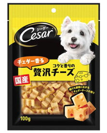 マースジャパン シーザー スナック チェダー香るコクと香りの贅沢チーズ (100g) ドッグフード 犬用おやつ