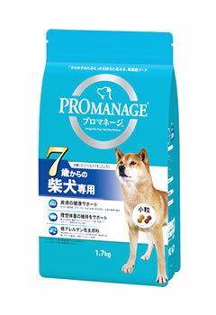 マースジャパン プロマネージ 7歳からの柴犬専用 (1.7kg) ドッグフード 総合栄養食