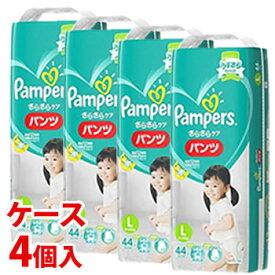《ケース》 P&G パンパース さらさらケア パンツ スーパージャンボ Lサイズ 9〜14kg 男女共用 (44枚)×4個 パンツタイプおむつ 【P&G】