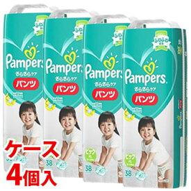 《ケース》 P&G パンパース さらさらケア パンツ スーパージャンボ ビッグサイズ 12〜22kg 男女共用 (38枚)×4個 パンツタイプおむつ 【P&G】