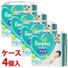 《ケース》 P&G パンパース さらさらケア パンツ スーパージャンボ ビッグより大きいサイズ 15〜28kg 男女共用 (26枚)×4個 【P&G】