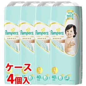 《ケース》 P&G パンパース はじめての肌へのいちばん テープ スーパージャンボ Lサイズ 9〜14kg 男女共用 (40枚)×4個 テープタイプおむつ 【P&G】