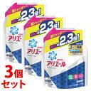 【特売】 《セット販売》 P&G アリエール イオンパワージェル 超ジャンボサイズ つめかえ用 (1.62kg)×3個セット 詰め替え用 【P&G】