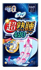 ユニチャーム ソフィ 超熟睡ガード 420 (10枚) 42cm 羽つき 特に多い夜用 生理用ナプキン 【医薬部外品】