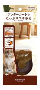 ペティオ necoco セニングブラシ (1個) 猫用ブラシ