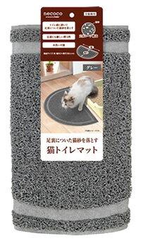 ペティオ necoco 猫トイレマット グレー (1枚) ペット用品