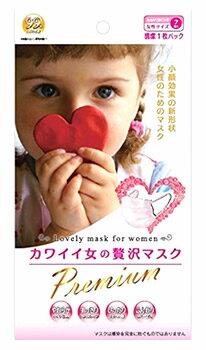 原田産業 カワイイ女の贅沢マスクプレミアム ももいろピンク 女性サイズ (7枚) 贅沢マスク