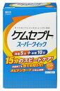 オフテクス ケムセプト スーパークイック 30日分 (1セット) ソフトコンタクト用 消毒剤 【医薬部外品】