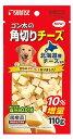 マルカン サンライズ ゴン太の角切りチーズ (110g) ドッグフード 犬用おやつ