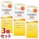 《セット販売》 第一三共ヘルスケア ロコベースリペア クリーム (30g)×3個セット 皮膚保護クリーム ハンドクリーム…