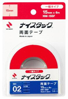 ニチバン ナイスタック 両面テープ 一般タイプ 15mm×6m NW-15SF (1個)