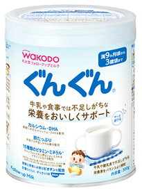 和光堂 フォローアップミルク ぐんぐん 満9か月頃から3歳頃まで (300g) 調製粉乳 ※軽減税率対象商品