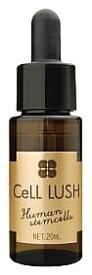 ブレーンコスモス セルラッシュ (20mL) 美容液