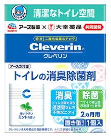 アース製薬 ヘルパータスケ クレベリン トイレの消臭除菌剤 ミントの香り (100g) 介護用品