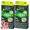 《セット販売》 花王 ヘルシア 茶カテキンの力 緑茶風味 お試しパック (3.0g×6本)×2個セット 粉末飲料 機能性表示…