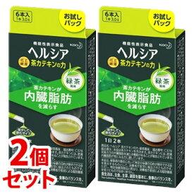 《セット販売》 花王 ヘルシア 茶カテキンの力 緑茶風味 お試しパック (3.0g×6本)×2個セット 粉末飲料 機能性表示食品 ※軽減税率対象商品