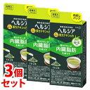 《セット販売》 花王 ヘルシア 茶カテキンの力 緑茶風味 お試しパック (3.0g×6本)×3個セット 粉末飲料 機能性表示…