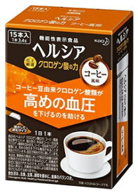 花王 ヘルシア クロロゲン酸の力 コーヒー風味 (3.4g×15本) 粉末飲料 機能性表示食品 【送料無料】 【smtb-s】 ※軽減税率対象商品