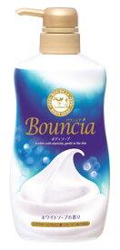 牛乳石鹸 バウンシア ボディソープ ホワイトソープの香り ポンプ (500mL)