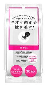 資生堂 エージーデオ24 クリアシャワーシート 無香料 (30枚) デオドラントシート