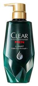 ユニリーバ クリアフォーメン トータルケア スカルプコンディショナー ポンプ (350g) CLEAR for men