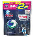 【特売】 P&G アリエール ジェルボール3D プラチナスポーツ 超特大 つめかえ用 (26個) 詰め替え用 ジェルボール 洗濯洗剤 【P&G】