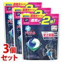 【特売】 《セット販売》 P&G アリエール ジェルボール3D プラチナスポーツ 超特大 つめかえ用 (26個)×3個セット 詰め替え用 ジェルボール 洗濯洗剤 【P&G】