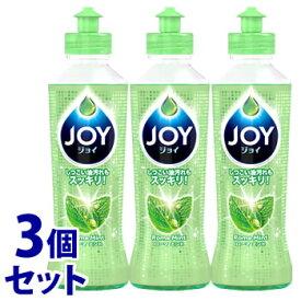 《セット販売》 P&G ジョイコンパクト ローマミントの香り 本体 (190mL)×3個セット 食器用洗剤 ジョイ 【P&G】