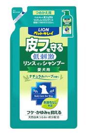 ライオン ペットキレイ 皮フを守るリンスインシャンプー 愛犬用 つめかえ用 (400mL) 詰め替え用 【動物用医薬部外品】