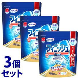 《セット販売》 レキットベンキーザー フィニッシュ パワーキューブ M (60個)×3個セット 食洗機専用洗剤