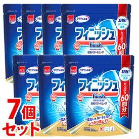《セット販売》 レキットベンキーザー フィニッシュ パワーキューブ M (60個)×7個セット 食洗機専用洗剤 【送料無料】 【smtb-s】