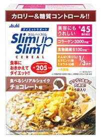 アサヒ スリムアップスリム 食べるシリアルシェイク チョコレート味 (60g×5袋) ダイエット シェイク