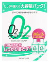 オフテクス O2デイリーケア ソリューション (240mL×2本) O2・ハードコンタクトレンズ用 洗浄・保存液