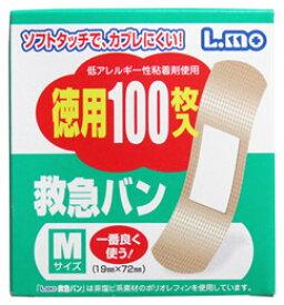 エルモ 救急バン 徳用 Mサイズ (100枚) 絆創膏 【一般医療機器】