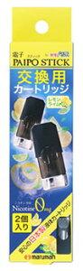 マルマン 電子パイポ スティック用 カートリッジ レモンライム (2個) 禁煙パイポ