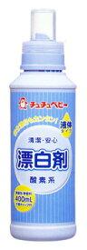 ジェクス チュチュベビー 液体漂白剤 (400mL)