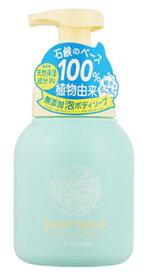 ペリカン石鹸 無添加 泡ボディソープ (500mL) 100%植物由来 全身用