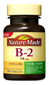 大塚製薬 ネイチャーメイド ビタミンB2 40日分 (80粒) ※軽減税率対象商品