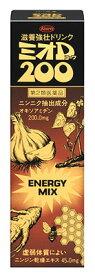 【第2類医薬品】興和 ミオDコーワ200 (50mL) ドリンク剤 滋養強壮 肉体疲労